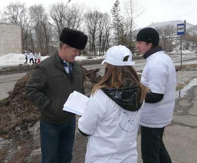 студенческая экологическая акция в Дальнегорске - Защити здоровье детей от свинца - Дальневосточного фонда экологического здоровья