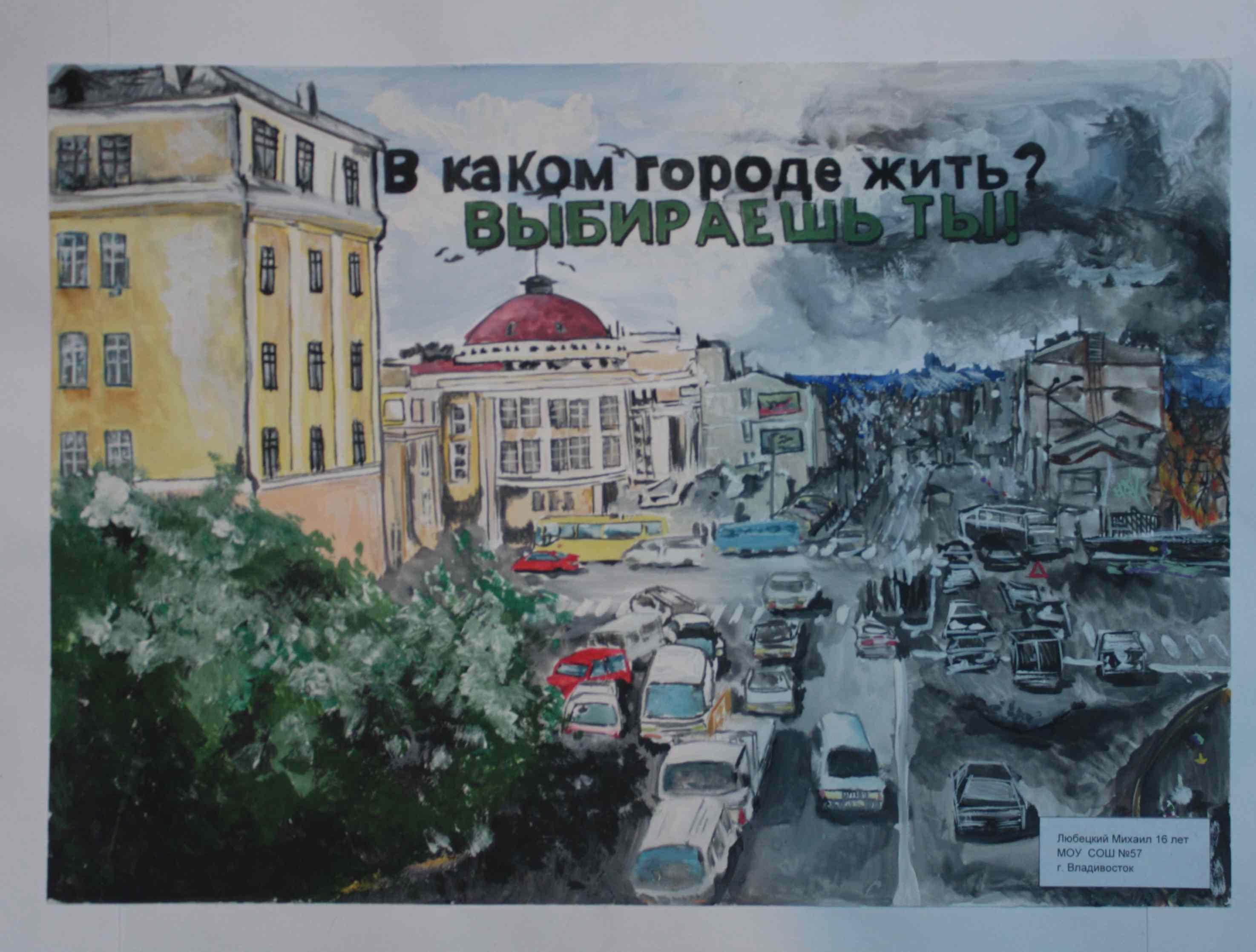 сочинение на тему санкт-петербург мой город